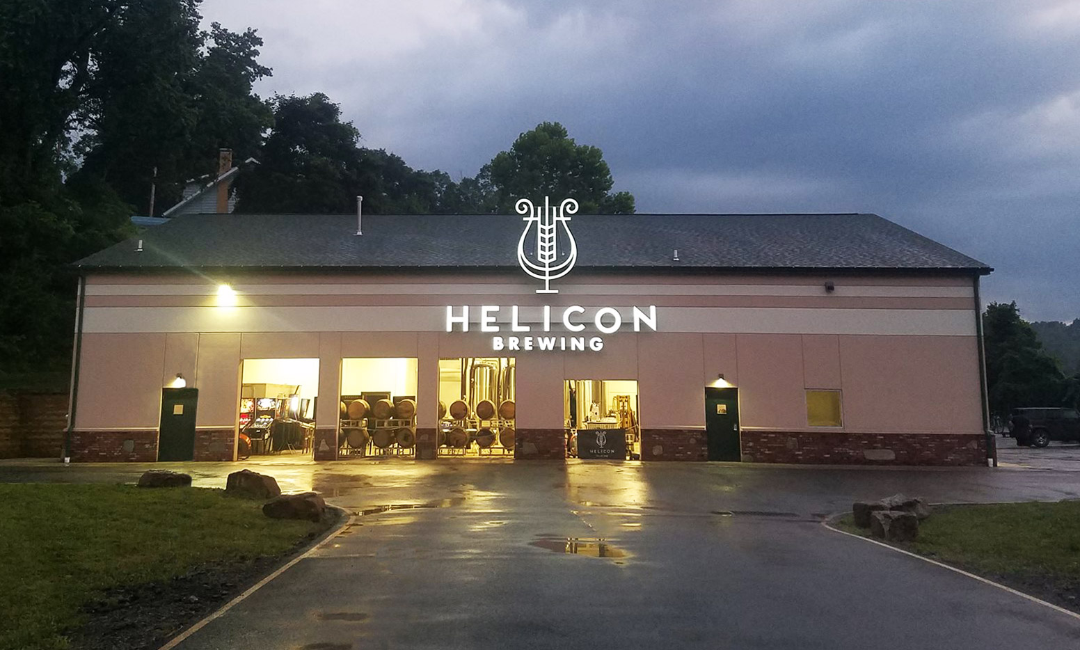 Heliconsign